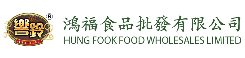 Hung Fook Food Wholesales Limited 鴻福食品 Logo